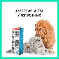 Аллергия и зуд у животных