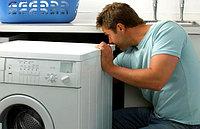 Установка стиральной машины, фото 1