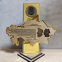 Статуэтка Награда Звание Сувенир Номиниция