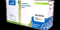 Картридж лазерный MAK© DRUM UNIT WC5325 (013R00591) до 96 000 стр.