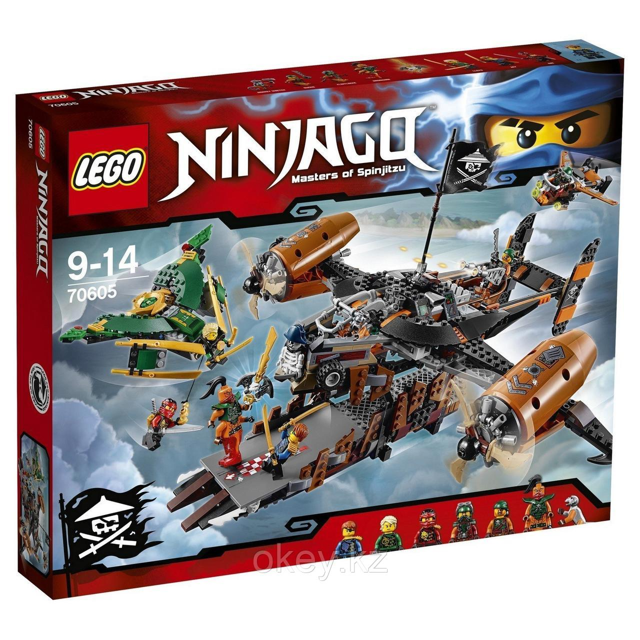 LEGO Ninjago: Цитадель несчастий 70605