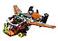 LEGO Ninjago: Цитадель несчастий 70605, фото 6