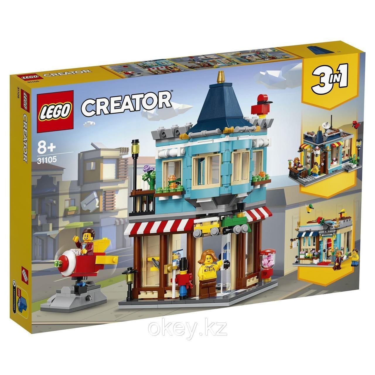 LEGO Creator: Городской магазин игрушек 31105