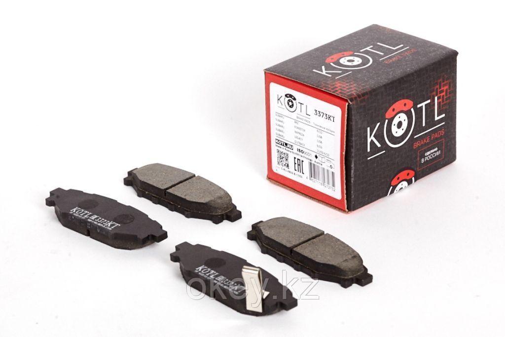 Тормозные колодки Kötl 3373KT