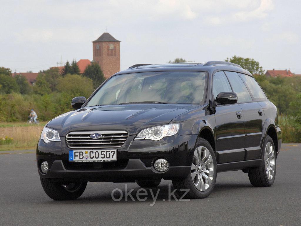 Тормозные колодки Kötl 3373KT для Subaru Outback III универсал (BL, BP) 2.5, 2008-2009 года выпуска.