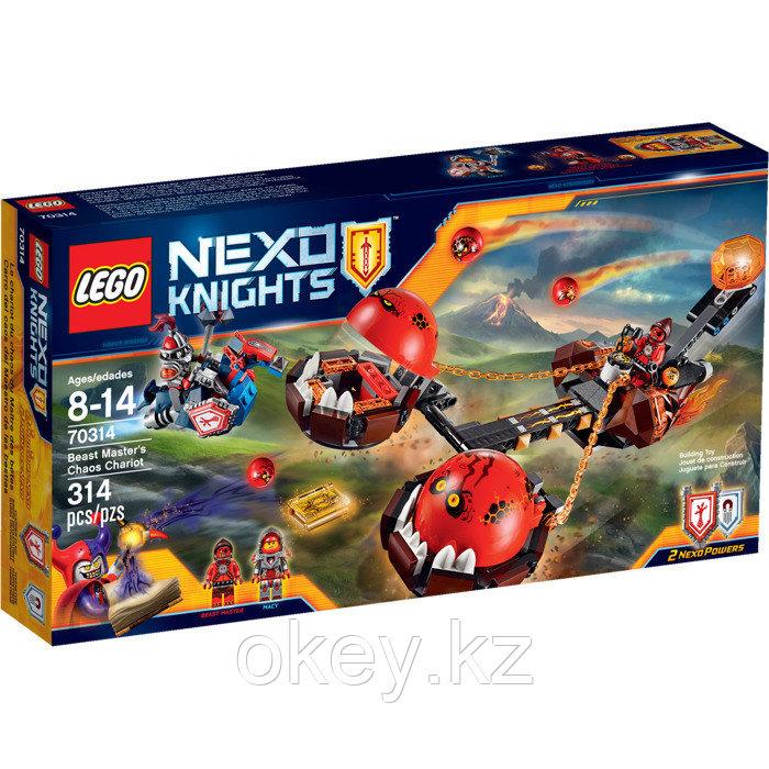 LEGO Nexo Knights: Безумная колесница Укротителя 70314