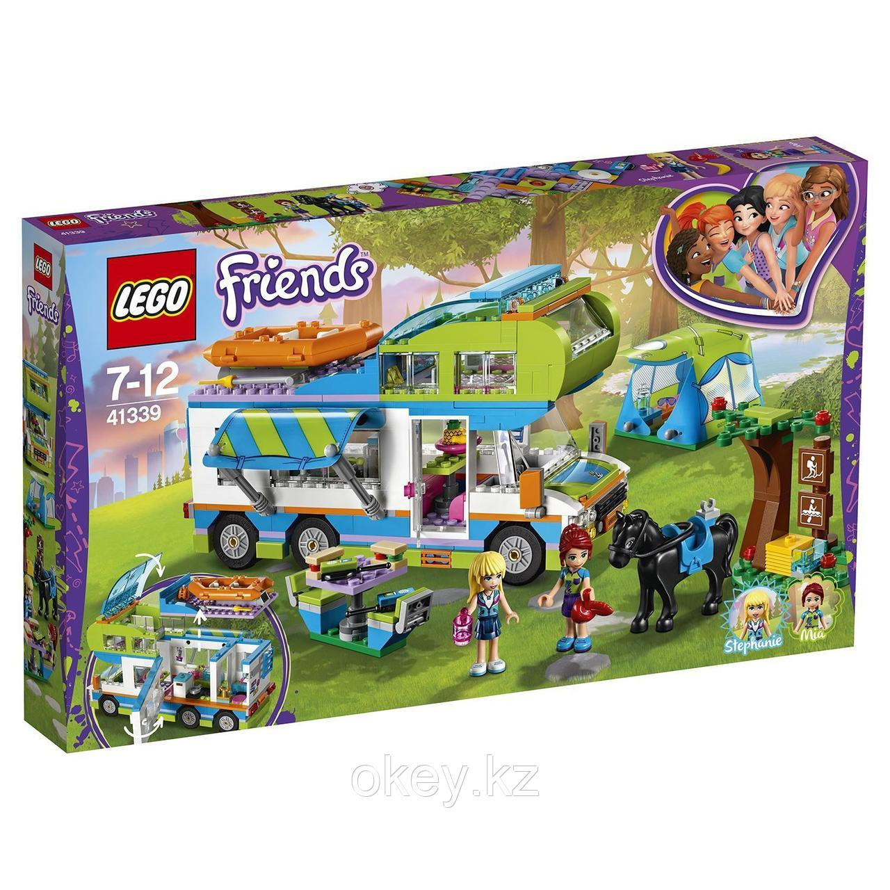 LEGO Friends: Дом на колёсах 41339