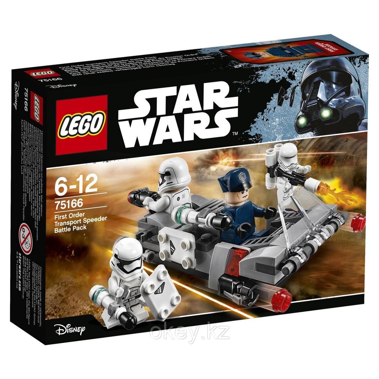 LEGO Star Wars: Спидер Первого ордена 75166