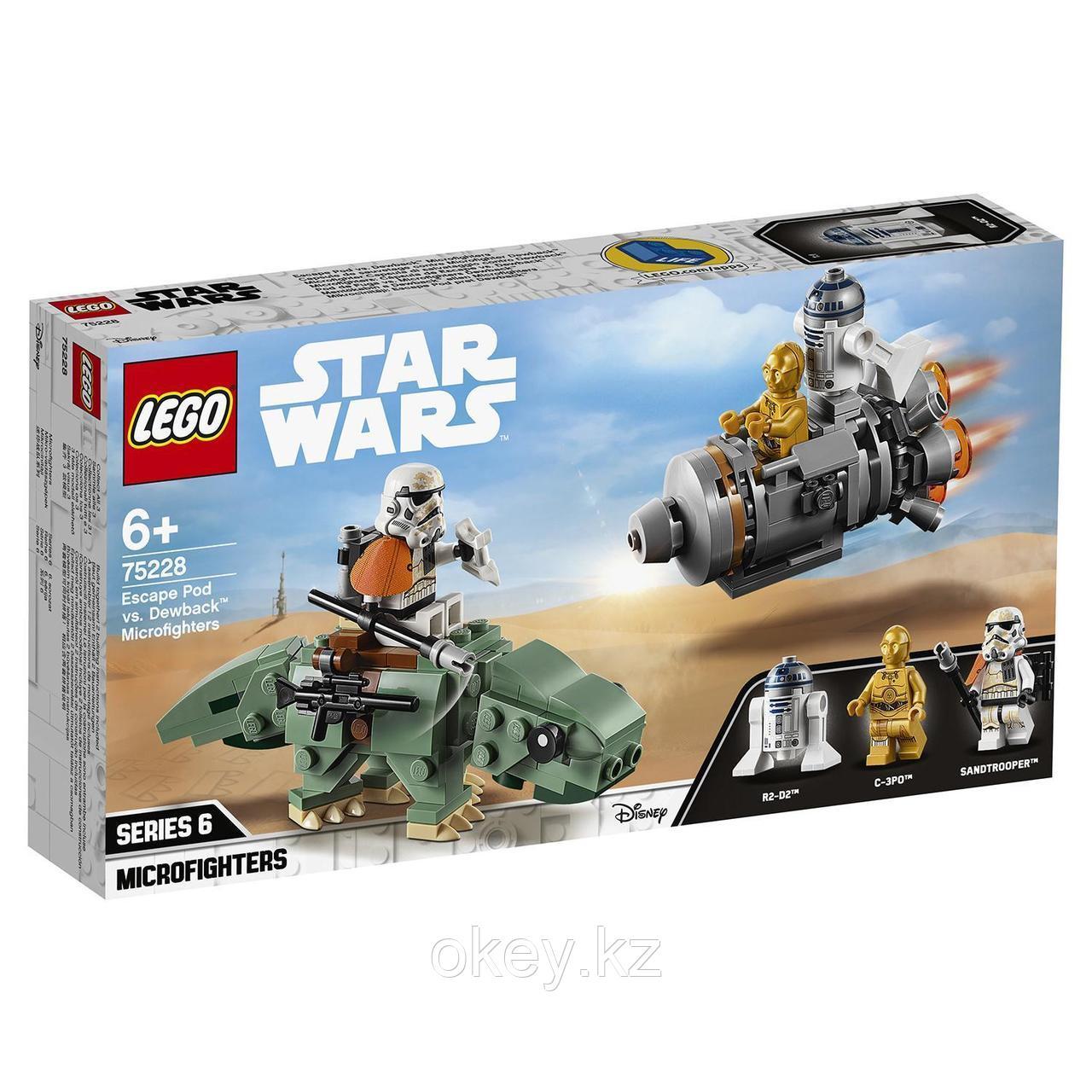 LEGO Star Wars: Микрофайтеры: Спасательная капсула и дьюбэк 75228