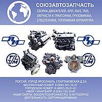 Теплообменник жидкостно-масляный ЯМЗ-236 НЕ, 236 БЕ, 7601.10. для двигателя ЯМЗ 236Н-1013600