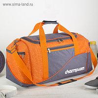 Сумка спортивная, отдел на молнии, 3 наружных кармана, длинный ремень, цвет серый/оранжевый