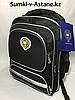Школьный рюкзак для мальчика OXFORD,3-4 класс. Высота 41 см, ширина 30 см, глубина 20 см.