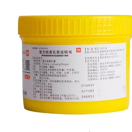 Крем -мыло от педикулеза, фото 2