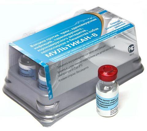 Вакцина Мультикан-8 , доза, фото 2