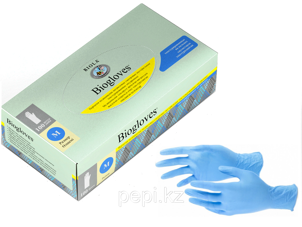 Перчатки нитриловые одноразовые, 100 штук в упаковке