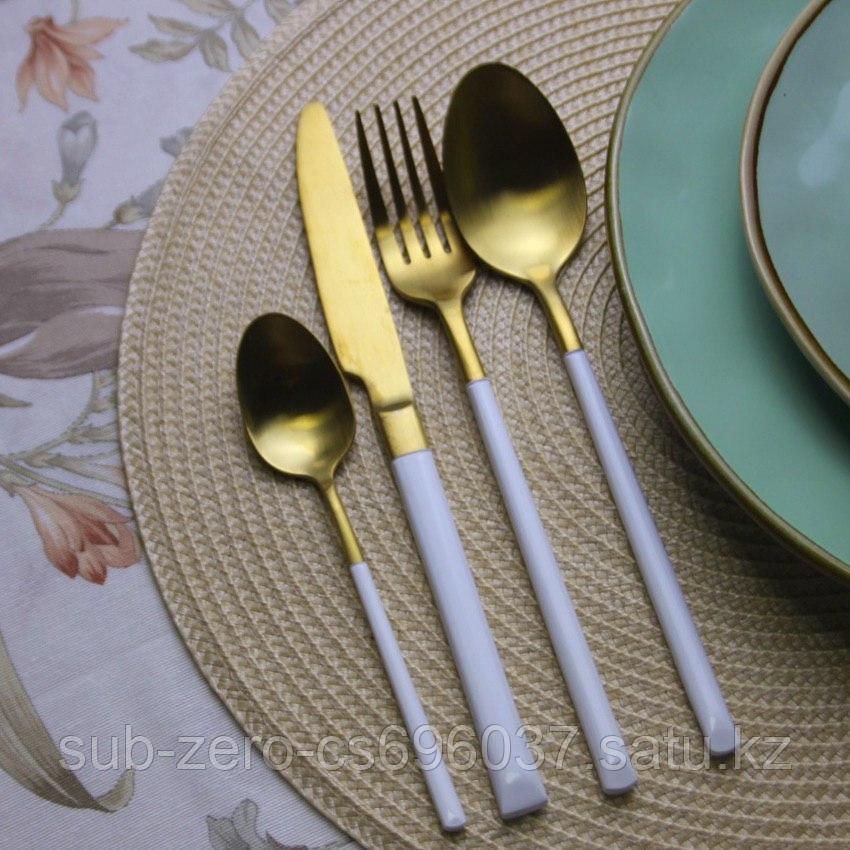 Набор столовых приборов бело-золотистый, 4 предмета