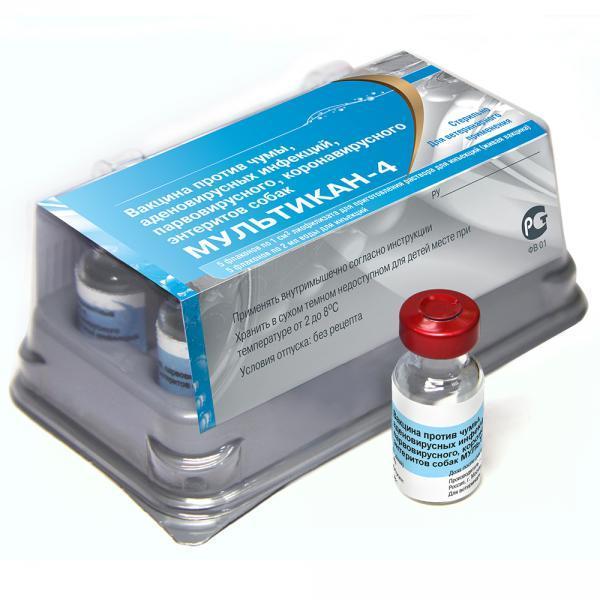Вакцина Мультикан-4
