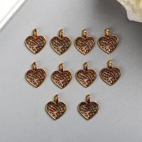 Подвеска 'Ажурное сердце' цвет золото (комплект из 10 шт.)