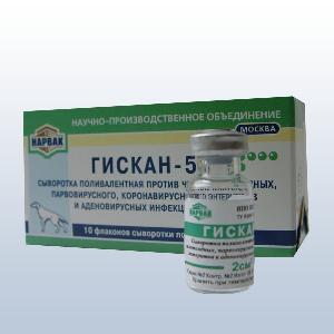Сыворотка Гискан - 5 - против чумы плотоядных, фото 2