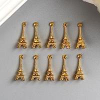 Подвеска 'Эйфелева башня', цвет золото (комплект из 10 шт.)
