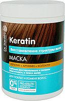 Маска для волос Keratin 1000 мл (1 ЛИТР) от Dr Sante