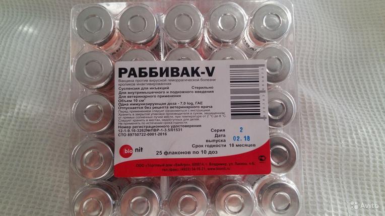 """Вакцина против вирусной геморрагической болезни кроликов """"Раббивак-V"""" жидкая, 10 доз, фото 2"""