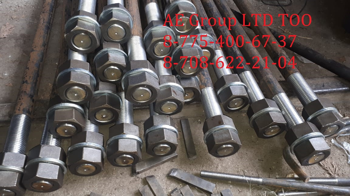 Фундаментный болт анкерный ГОСТ 24379.1-80 производство Жезказган