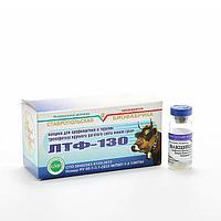 Вакцины для КРС