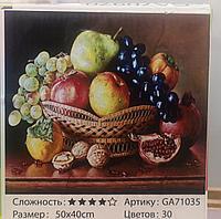 Алмазная живопись, картина из страз, 50х40