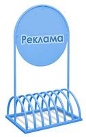 Велопарковка с баннером для рекламы