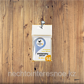 Протекторы Crowd Games Premium Perfect Fit для карт 44 × 68 мм