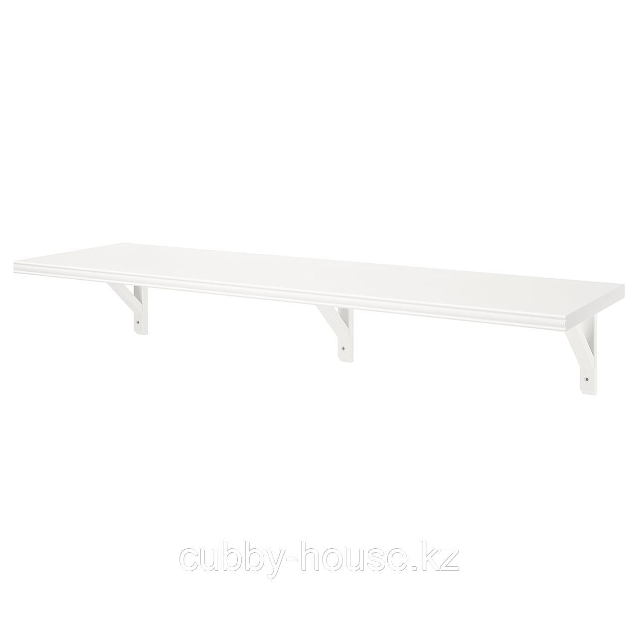 БЕРГСХУЛЬТ / САНДСХУЛЬТ Полка навесная, белый, осина, 120x30 см