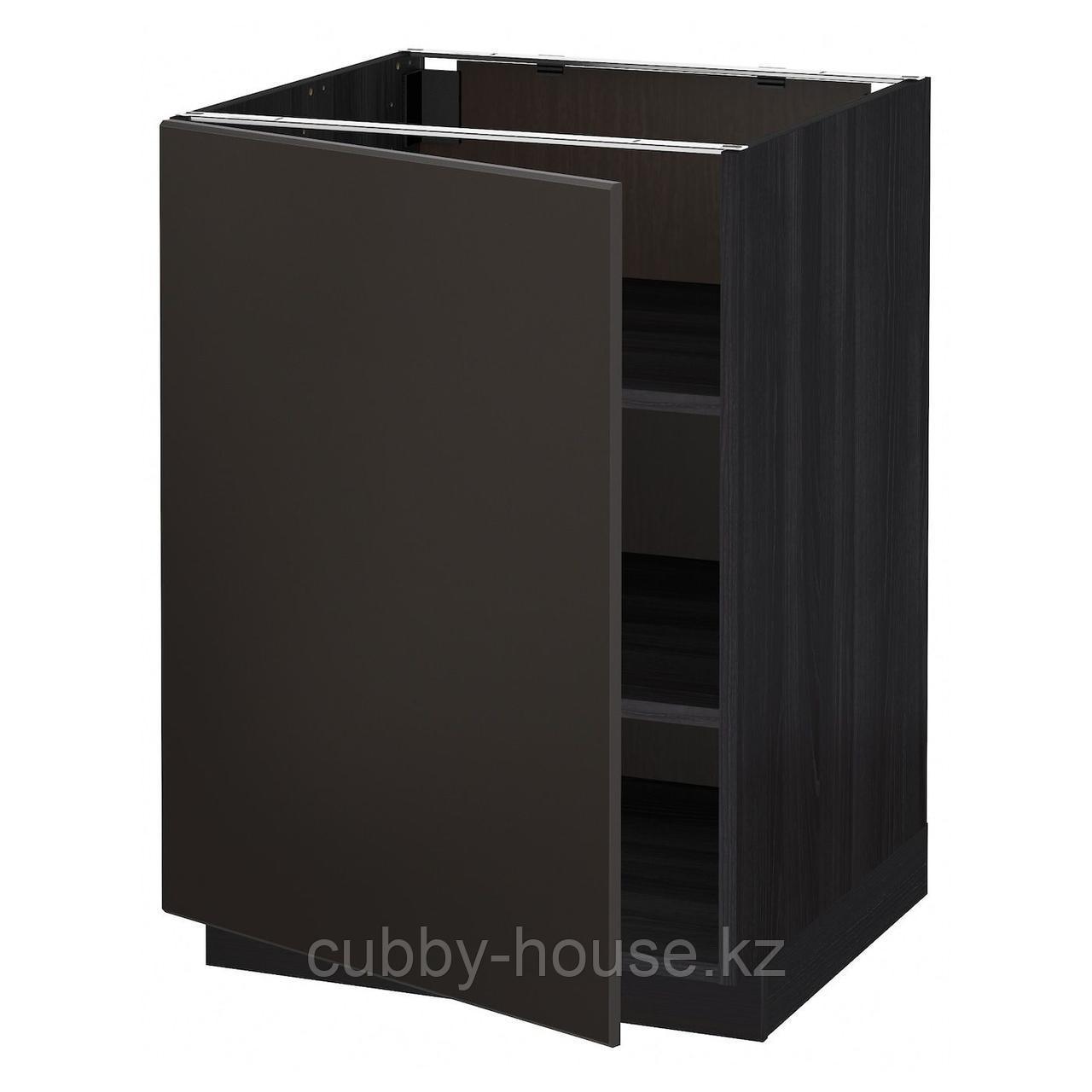 МЕТОД Напольный шкаф с полками, белый, Будбин серый, 20x60 см