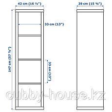 КАЛЛАКС Стеллаж с 2 вставками, белый, 42x147 см, фото 3