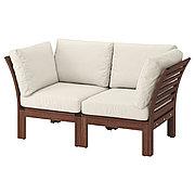 ЭПЛАРО 2-местный модульный диван, садовый, коричневая морилка, ФРЁСЁН/ДУВХОЛЬМЕН темно-серый, 160x80x84 см