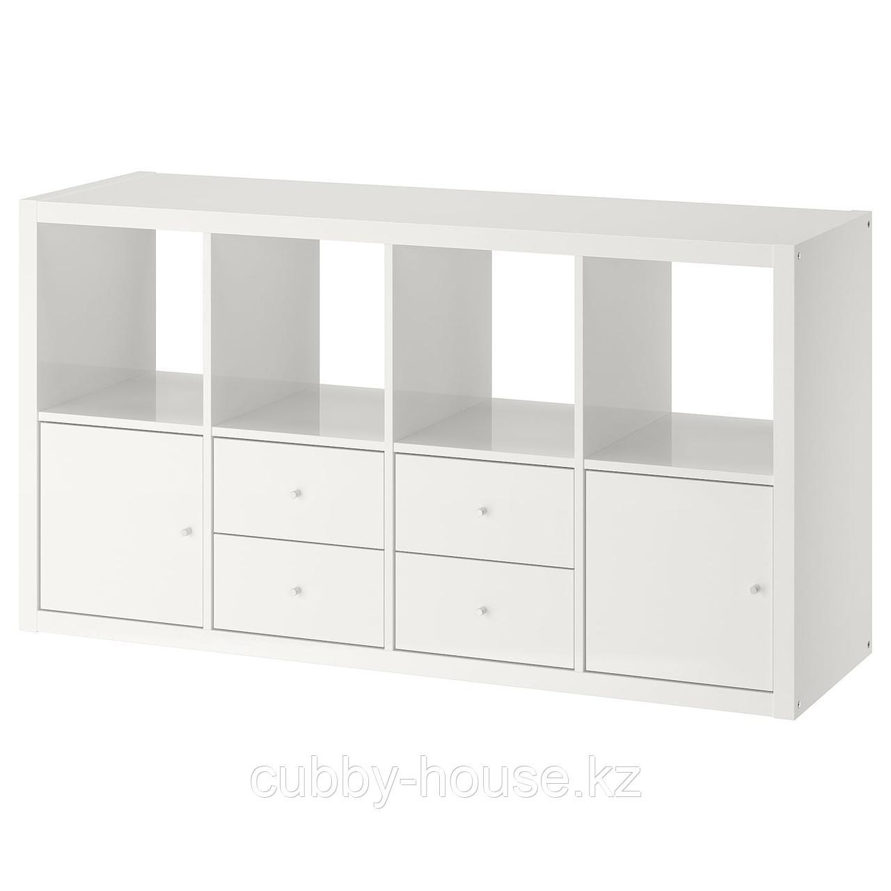 КАЛЛАКС Стеллаж с 4 вставками, белый, 77x147 см