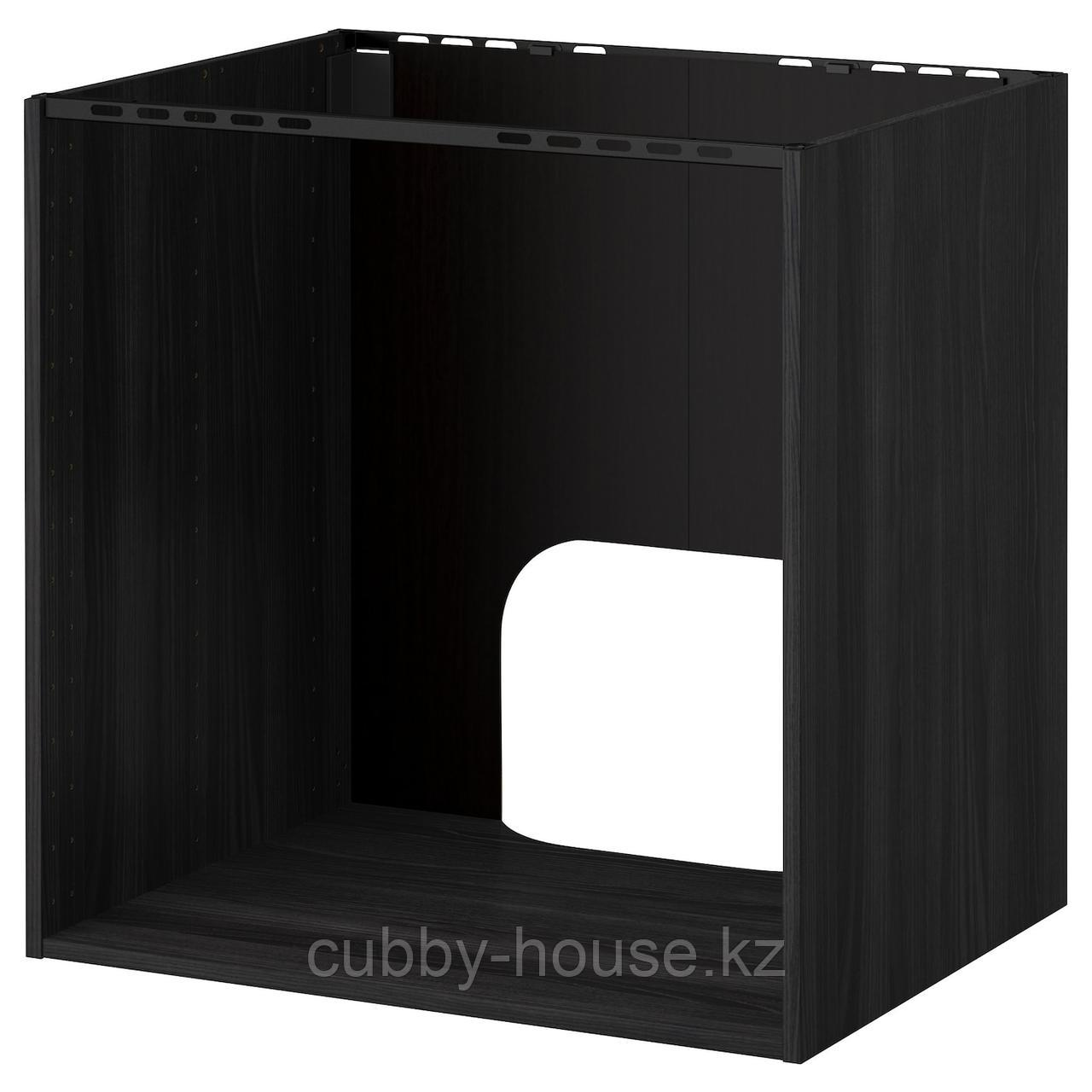 МЕТОД Напольный шкаф д/встр духовки/мойки, белый, 80x60x80 см - фото 1