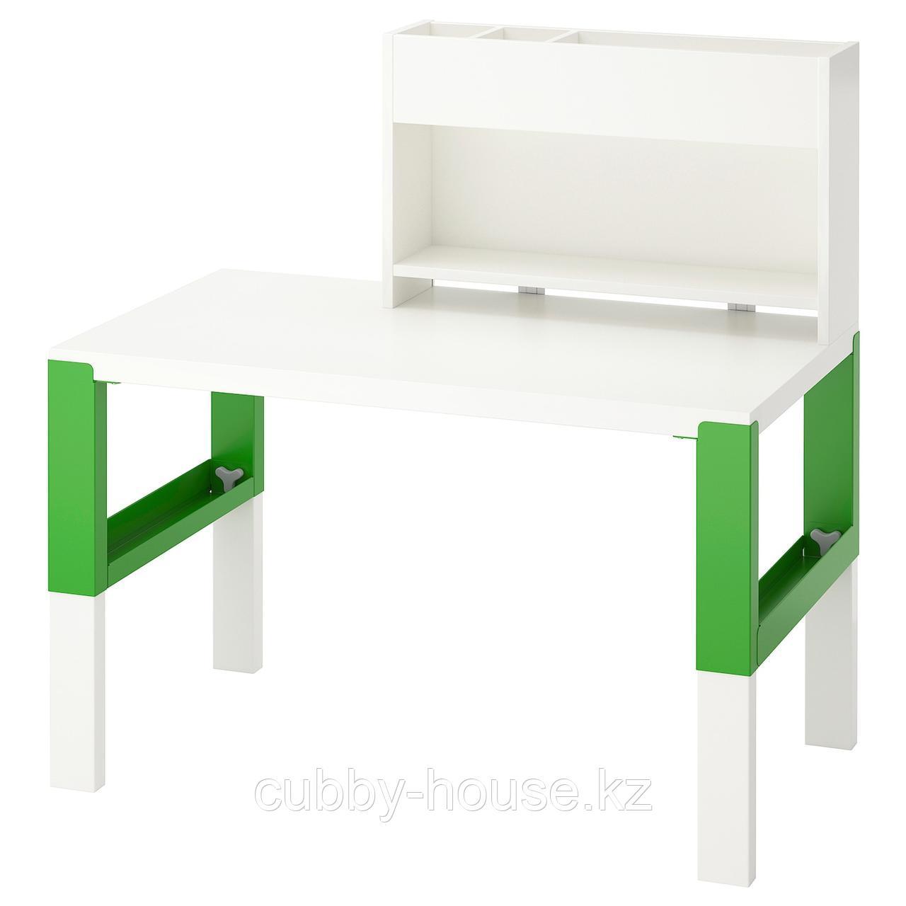 ПОЛЬ Стол с дополнительным модулем, белый, синий, 96x58 см