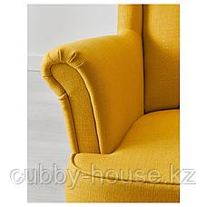 СТРАНДМОН Кресло с подголовником, Шифтебу желтый, фото 3