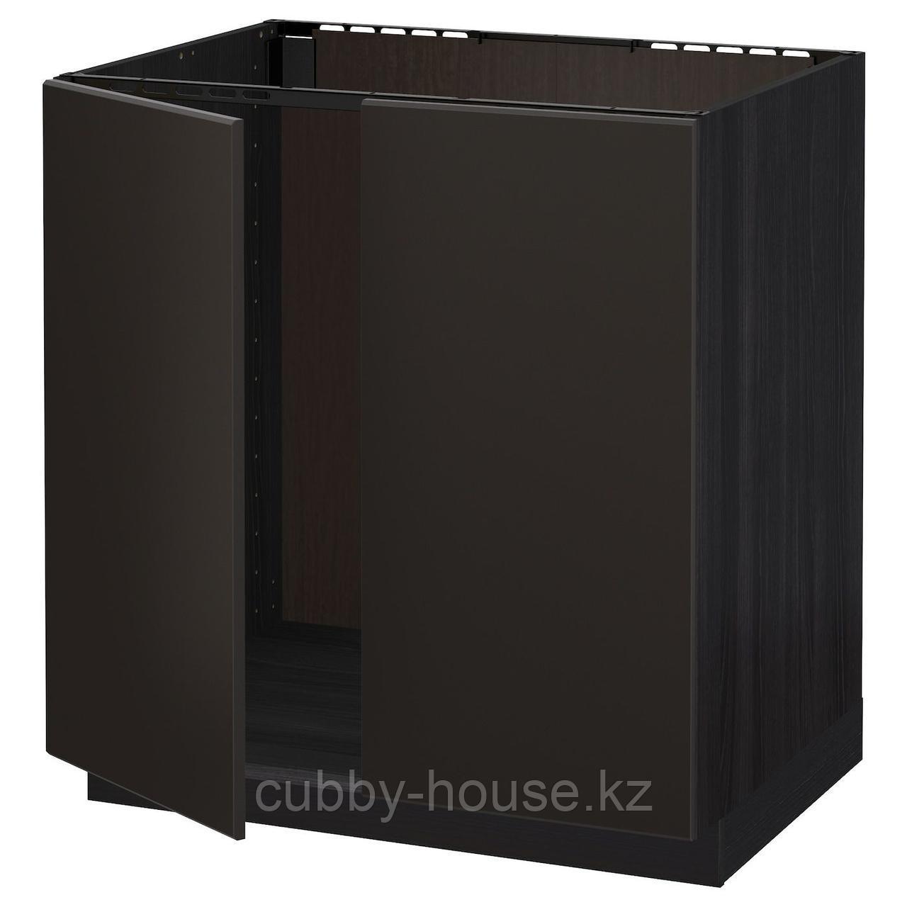 МЕТОД Напольн шкаф д раковины+2 двери, белый, Кунгсбакка антрацит, 80x60 см