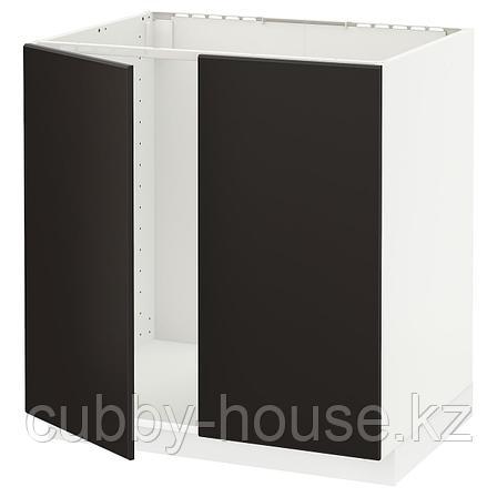 МЕТОД Напольн шкаф д раковины+2 двери, белый, Кунгсбакка антрацит, 80x60 см, фото 2