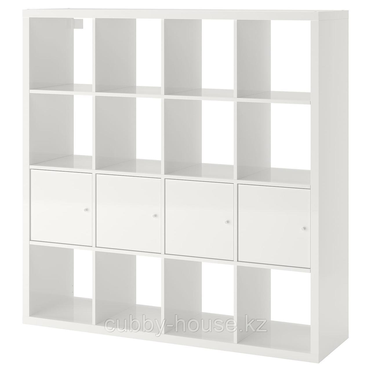 КАЛЛАКС Стеллаж с 4 вставками, белый, под беленый дуб, 147x147 см