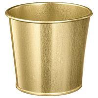 ДЭИДЭИ Кашпо, желтая медь, 12 см