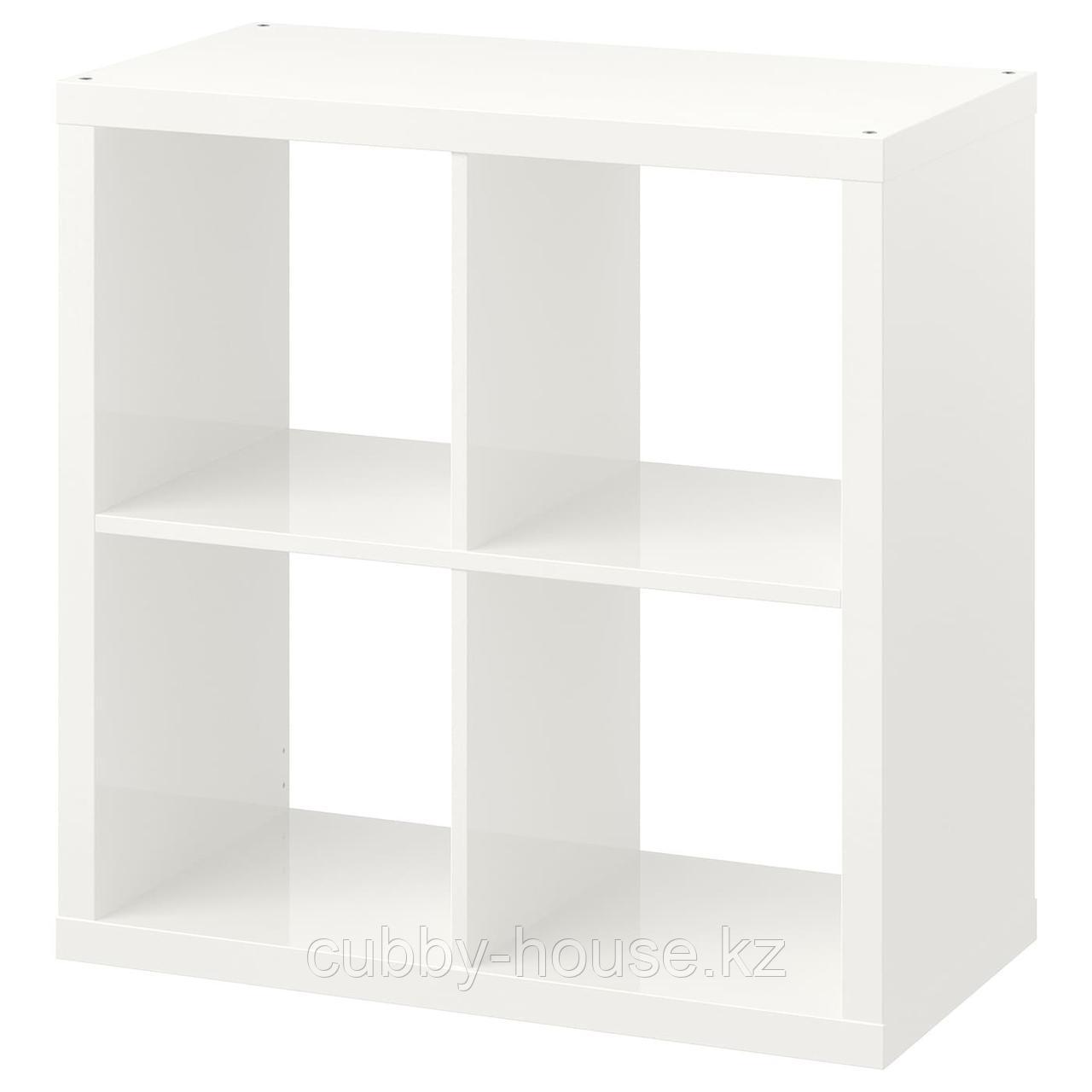 КАЛЛАКС Стеллаж, белый, 77x77 см