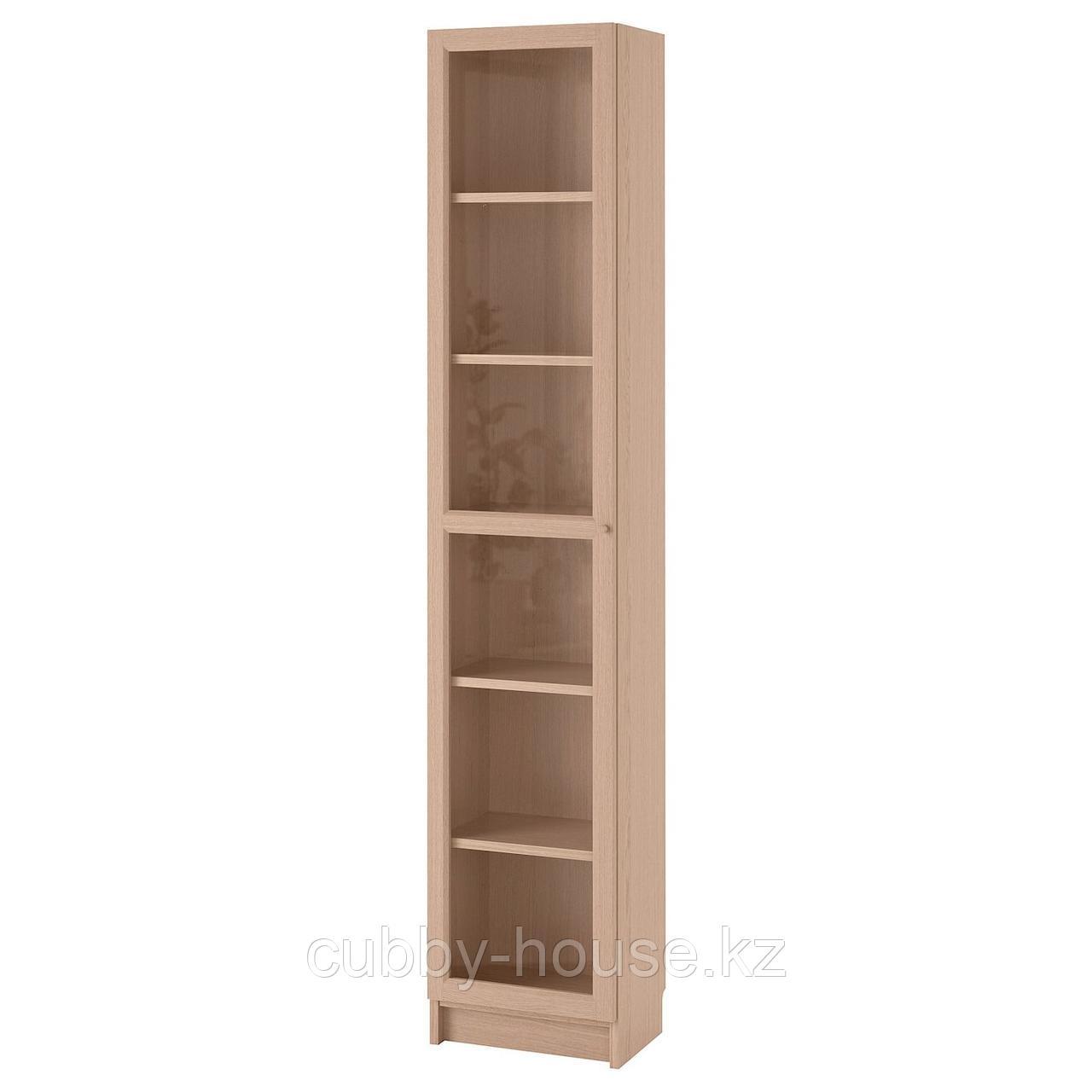 БИЛЛИ / ОКСБЕРГ Шкаф книжный со стеклянной дверью, белый, стекло, 40x30x202 см