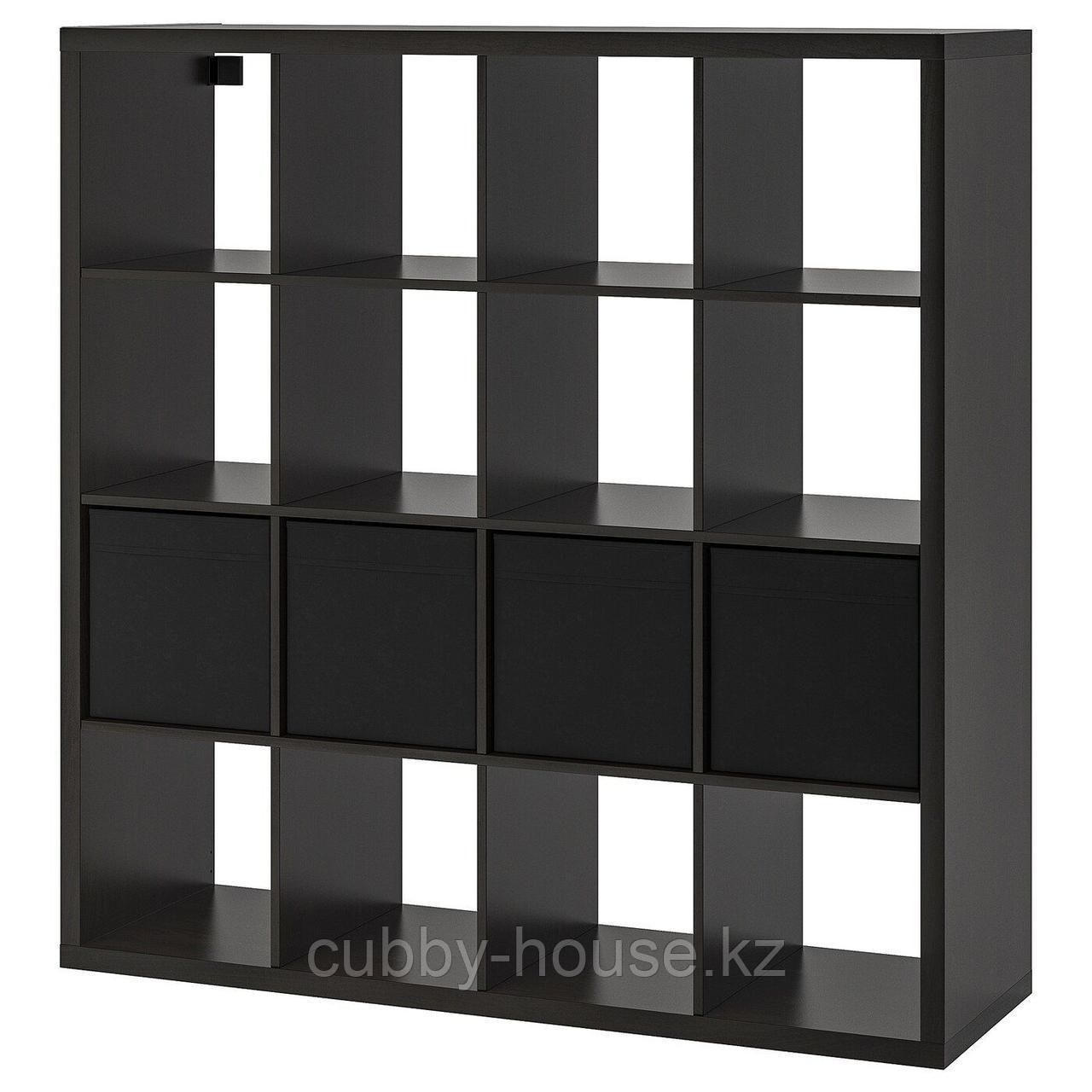 КАЛЛАКС Стеллаж с 4 вставками, белый, черный, 147x147 см