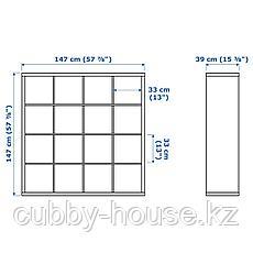 КАЛЛАКС Стеллаж с 4 вставками, белый, черный, 147x147 см, фото 3