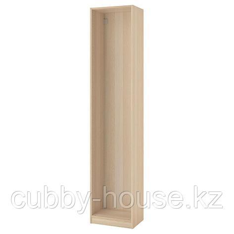 ПАКС Каркас гардероба, белый, 50x35x236 см, фото 2