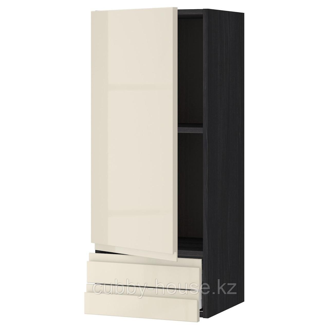 МЕТОД / МАКСИМЕРА Навесной шкаф с дверцей/2 ящика, белый, Воксторп глянцевый светло-бежевый, 40x100 см