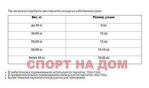 Боксерские перчатки Reebok кожа (цвет белый, золото) 12,14,16OZ, фото 2